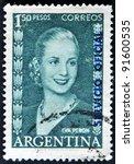argentina   circa 1948   stamp...   Shutterstock . vector #91600535