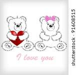 vector valentines day teddy bear | Shutterstock .eps vector #91608515