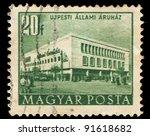 hungary   circa 1953  a stamp... | Shutterstock . vector #91618682