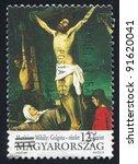hungary   circa 1994  stamp... | Shutterstock . vector #91620041