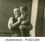 Vintage Photo Of Father And...