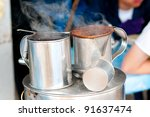 Chinese tea and coffee equipment ,tool chinese style use by stainless for do Asia Beverages style - stock photo