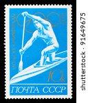 ussr   circa 1972  a stamp...   Shutterstock . vector #91649675