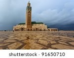 Panorama of the front of Hassan II Mosque in Casablanca, Morocco - stock photo