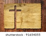 high resolution christian cross ... | Shutterstock . vector #91654055