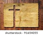 high resolution christian cross ... | Shutterstock . vector #91654055