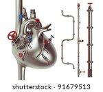 metal industrial heart and...   Shutterstock . vector #91679513