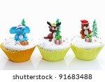 Cup Cake Cute Animals