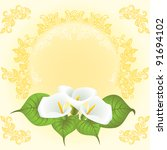 Wedding Card. Bouquet Of...
