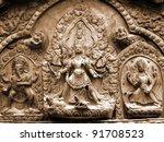 Architectural Detail Patan Durbar Square Kathmandu Nepal  - stock photo