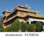 Tibetan Buddhist Monastery in India - stock photo