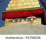 Buddhist Site in Kathmandu Nepal - stock photo