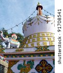 Tibetan Buddhist Stupa Dalai Lama Temple Dharamsala - stock photo