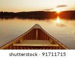 Bow Of Cedar Canoe On A...