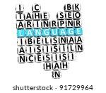 3d spanish language crossword... | Shutterstock . vector #91729964