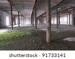 Abandoned Old Industrial...