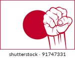 flag of japan and fist | Shutterstock .eps vector #91747331
