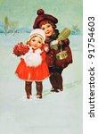 Germany   Circa 1964  Postcard...