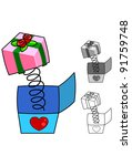 a wonderful valentine gift. | Shutterstock .eps vector #91759748