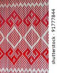 thai patterns. | Shutterstock . vector #91777844