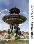 Fountain at Concorde in Paris - stock photo