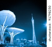 guangzhou  china   nov. 05 ... | Shutterstock . vector #91798250