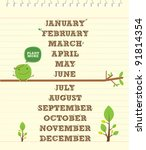handwritten monthly alphabet... | Shutterstock .eps vector #91814354