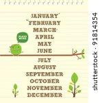 handwritten monthly alphabet... | Shutterstock .eps vector #91814354