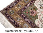 Close Up Of Persian Carpet ...