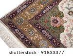 Close Up Of Persian Carpet ...