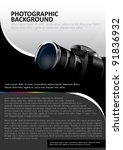 vector background with the... | Shutterstock .eps vector #91836932