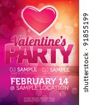 valentines party flyer | Shutterstock .eps vector #91855199