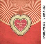 Vintage Valentines Day Flyer...