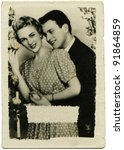 Ussr   Circa 1954  Postcard...