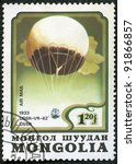 "MONGOLIA - CIRCA 1982: A stamp printed in Mongolia shows stratosphere balloon ""USSR-VR-62"" USSR 1933, series, circa 1982 - stock photo"