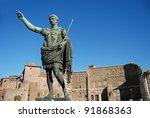 Bronze Statue Of An Caesar In...