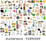collection objects on the white ... | Shutterstock . vector #91896569