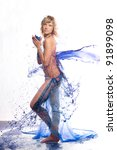 beautiful sexual wet girl in... | Shutterstock . vector #91899098
