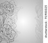 floral pattern hand drawing | Shutterstock .eps vector #91900325