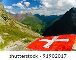 swiss flag on the path to... | Shutterstock . vector #91902017