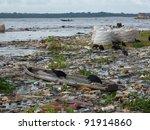 Manaus  02 January 2012....