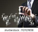 social network structure | Shutterstock . vector #91919858