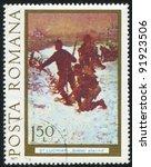 romania   circa 1977  a stamp...   Shutterstock . vector #91923506
