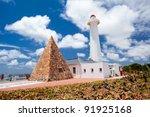 landmark of port elizabeth ... | Shutterstock . vector #91925168