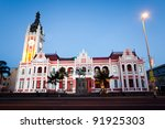 night view of city hall of east ... | Shutterstock . vector #91925303