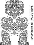 tiki the first man. maori style ... | Shutterstock .eps vector #91934096