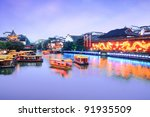 in the evening on river cruise... | Shutterstock . vector #91935509