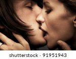 young couple kissing  close up | Shutterstock . vector #91951943
