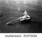 man sitting on a  guitar... | Shutterstock . vector #91973426