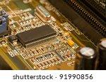 memory chip | Shutterstock . vector #91990856